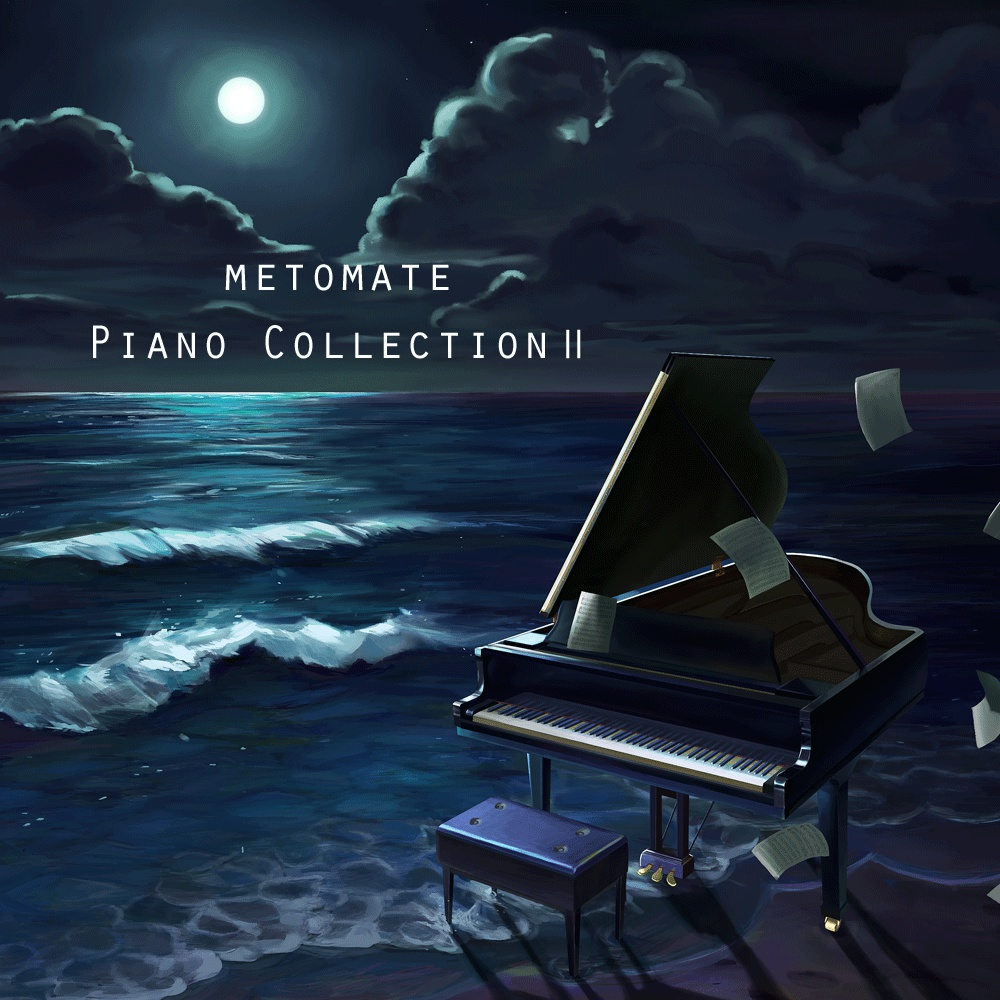 PianoCollectionⅡ
