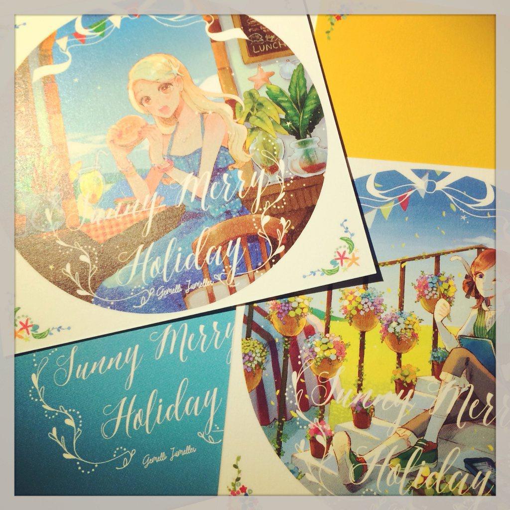 Sunny Merry Holiday