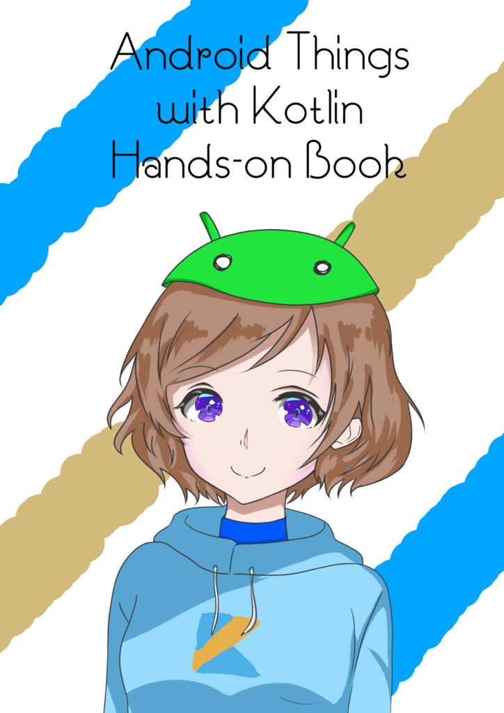 Android Things with Kotlin Hands-on Book