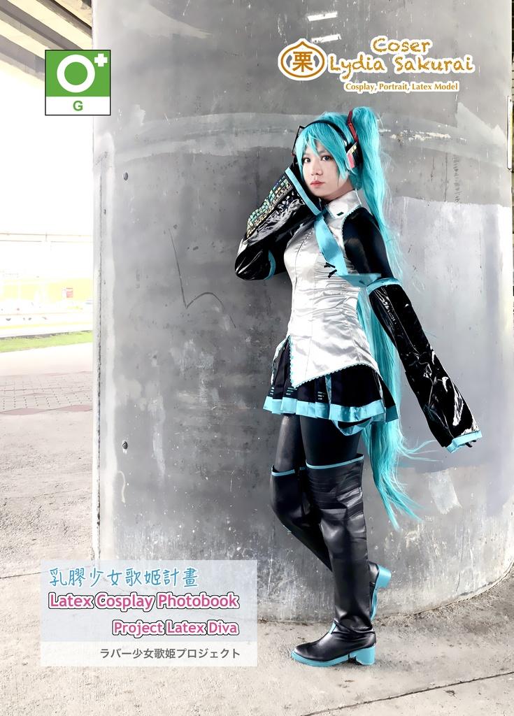 ラバー歌姫プロジェクトコスプレ写真集
