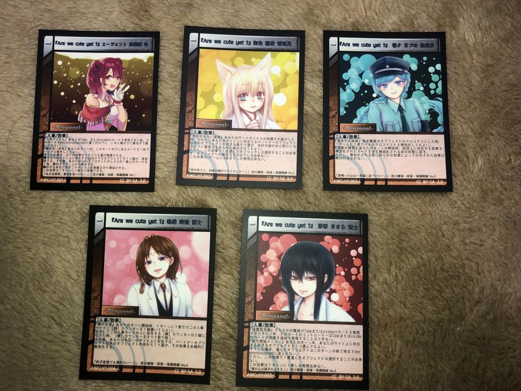 購買部版SCP-TCG-JP-J キャンペーンカード全種セット