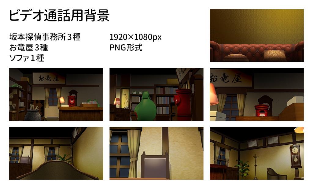 通話 背景 ビデオ 歌舞伎座のビデオ通話用背景画像配布のお知らせ|歌舞伎美人