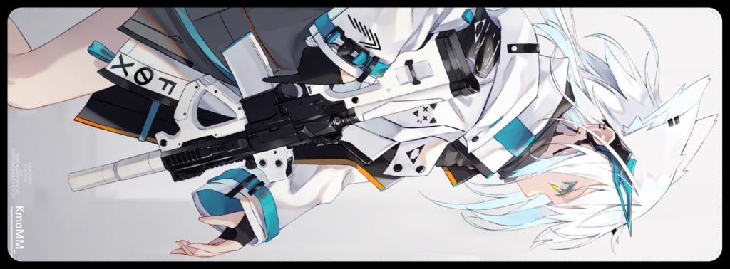 【受注生産】凪白みと_オリジナルデスクマット1000×350