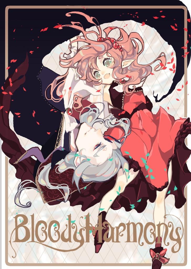 Bloody Harmony