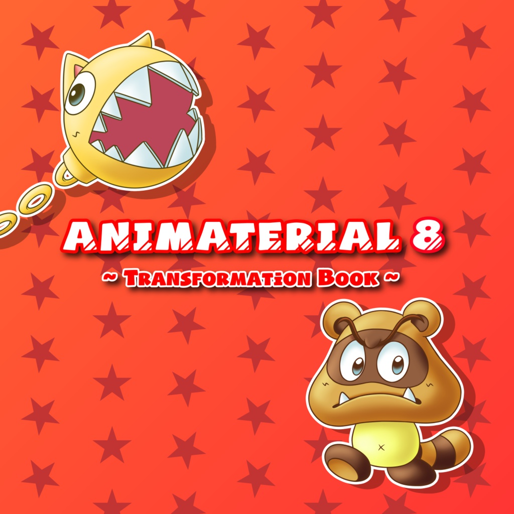 ANIMATERIAL 8 ~Transformation Book~