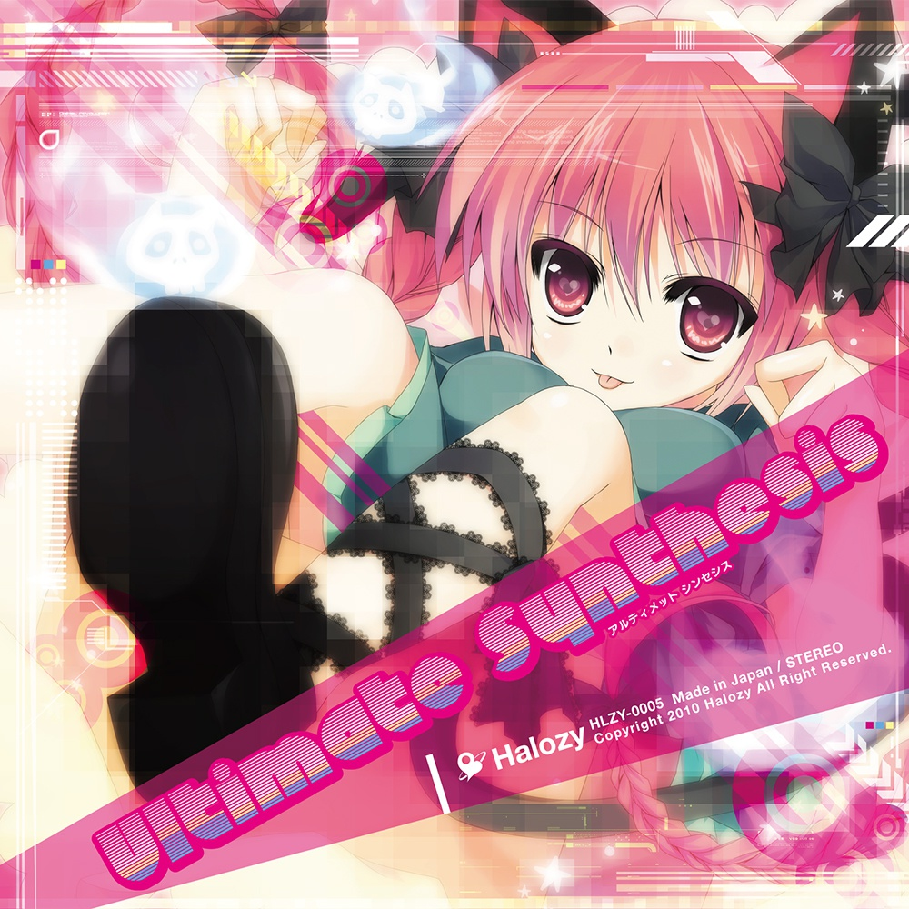 Ultimate Synthesis【CD】