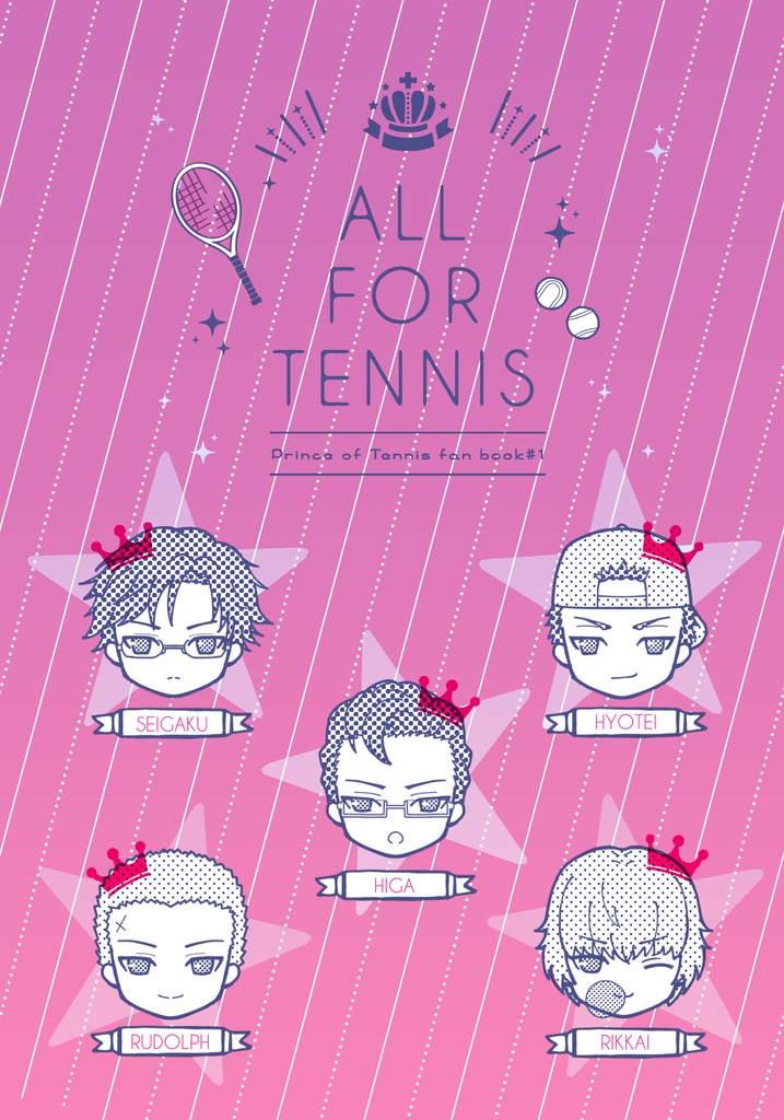 ALL FOR TENNIS
