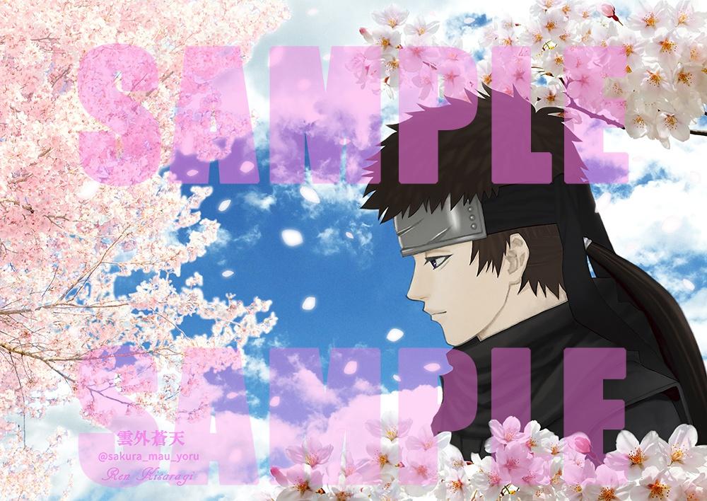 クリアファイル A4 ✿ 山崎 【忍装束】 ✿