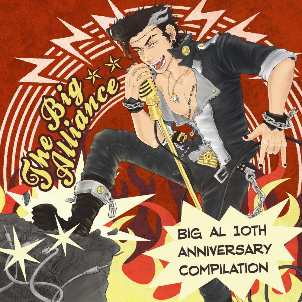 The Big Alliance【CD版】