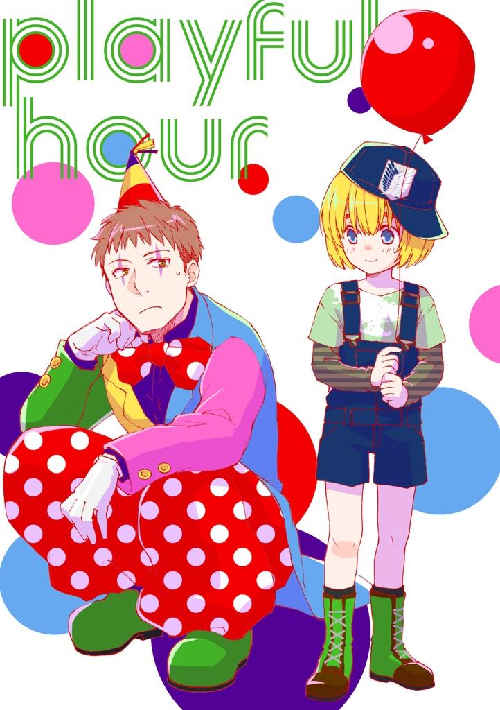 playful hour【ジャンアル】