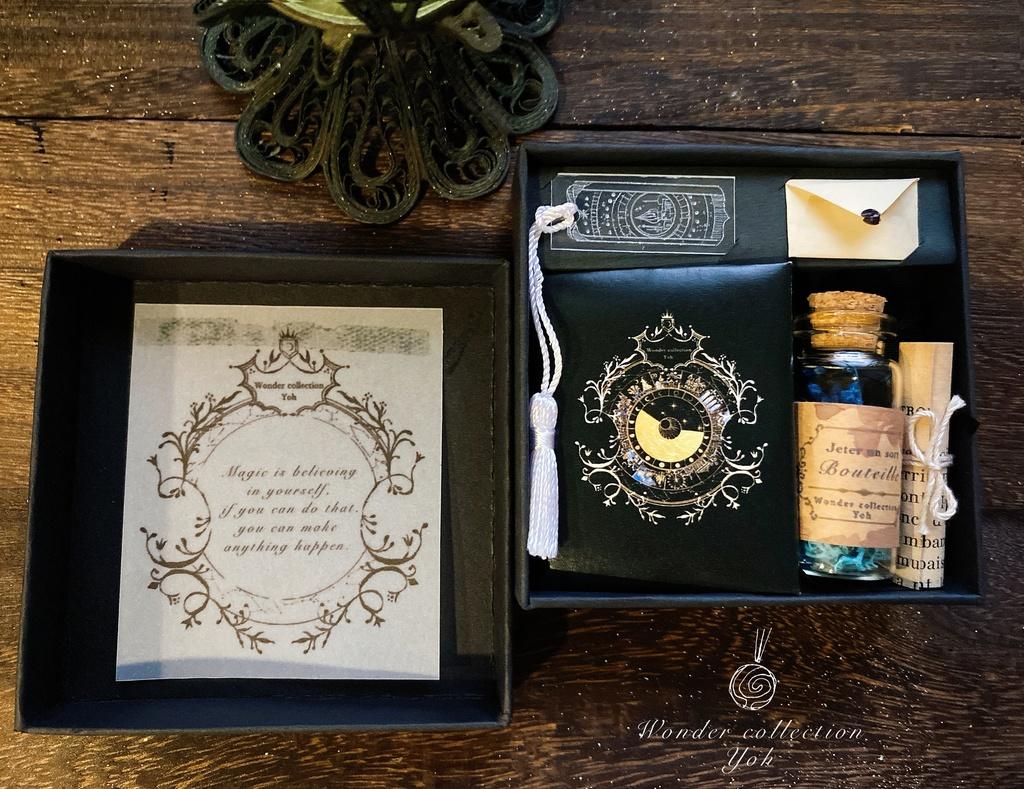魔法のminiBook Box