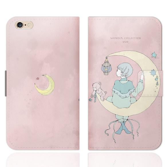 月の子iPhoneケース手帳型