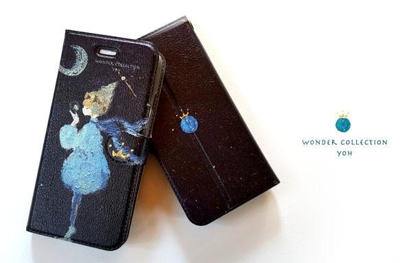 世界少年 iPhoneケース手帳型