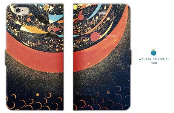 木星の街 iPhoneケース手帳型