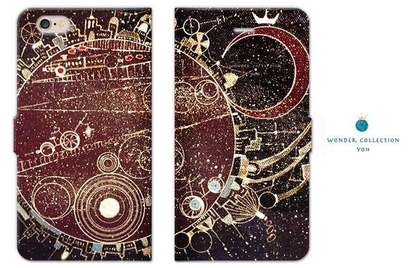 火星の街 iPhoneケース手帳型