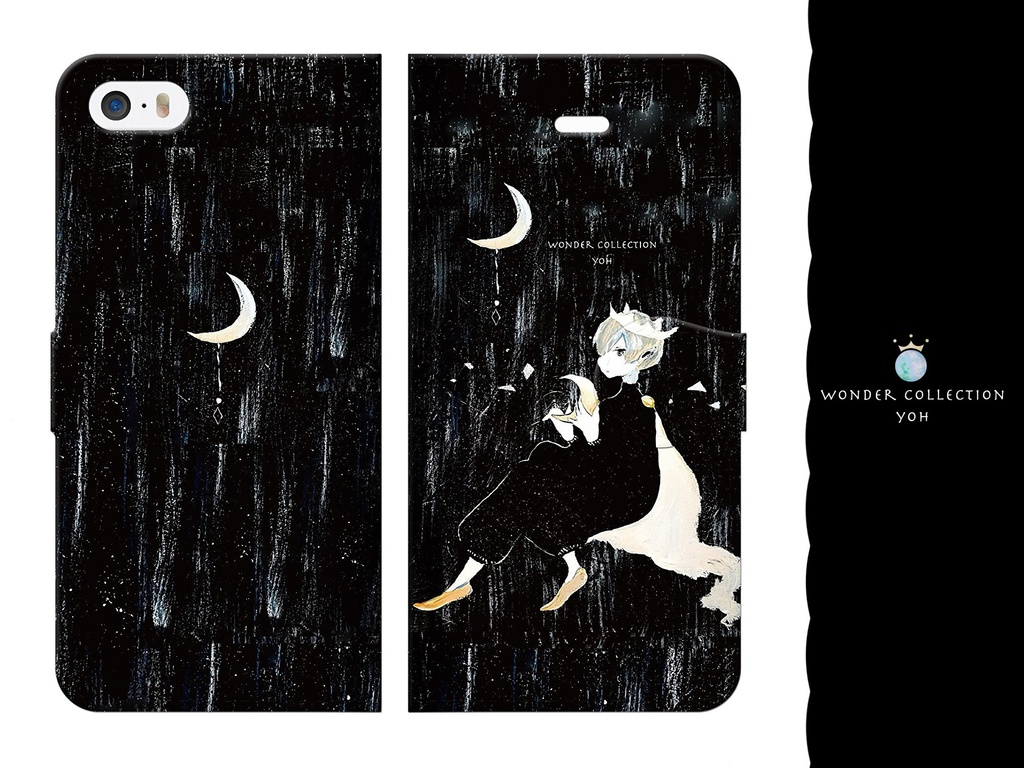 月黒王子 iPhoneケース手帳型