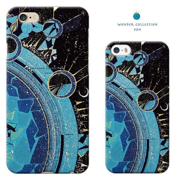 天王星の街 iPhoneハードケース