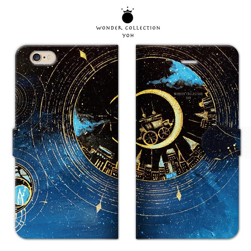 ふたつ星の街 iPhoneケース手帳型