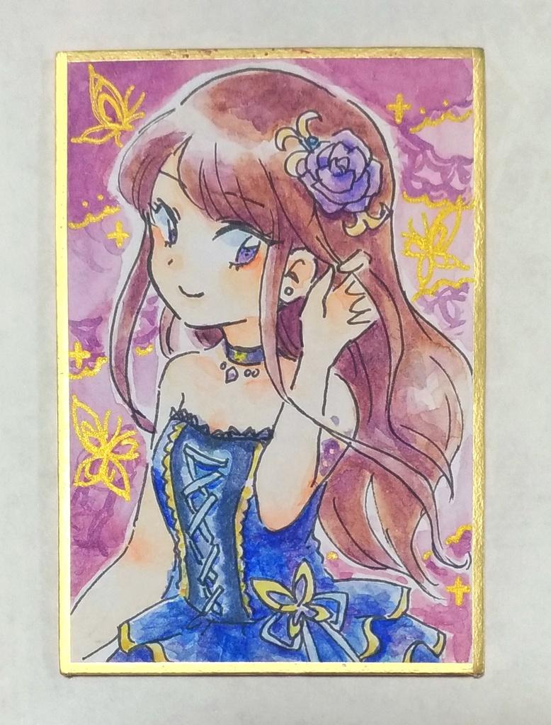 紫吹蘭ちゃんミニ色紙