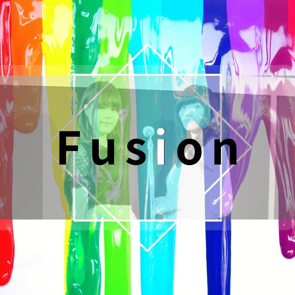 【無料DL カラオケバージョン】Fusion(岩本紗依&小宮亜紀)