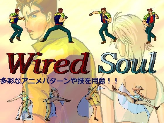 Wired Soul
