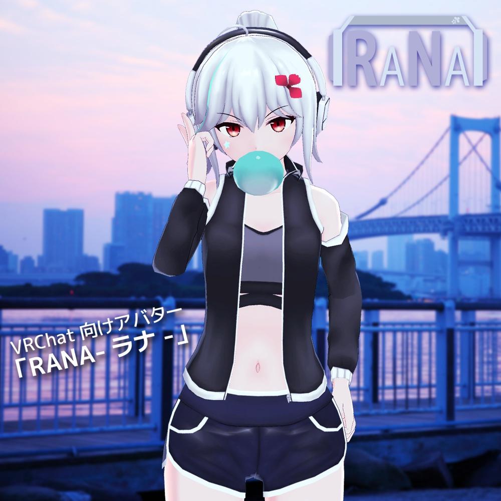 オリジナル3Dモデル 「ラナ - Classic-」