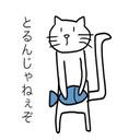 しかくずかんtシャツ Yuruyuru Booth