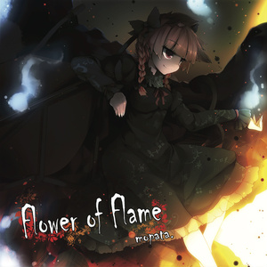 Flower of Flame