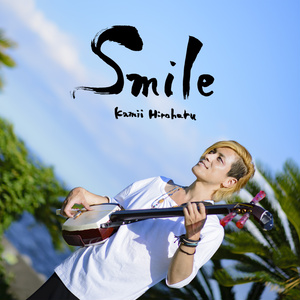 Single CD『Smile』