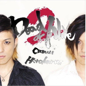 Single CD 『Dead or Alive2』