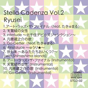 Stella Cadenza Vol.2