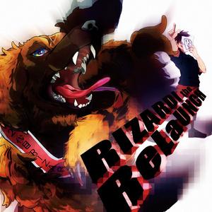 RIZARDI the ReLaUNCH