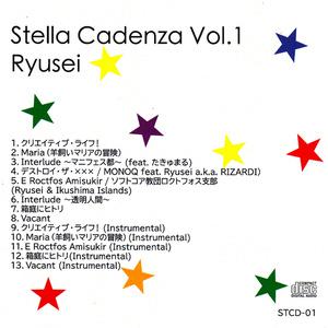 Stella Cadenza Vol.1