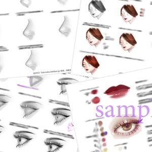 dahliart SAI brush settings and tutorials