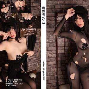 鹿野希(@luyexiN1N6)Kano nozomi Vol.3