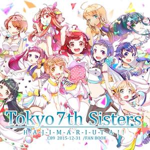 Tokyo7thシスターズ H-A-J-I-M-A-R-I-U-T-A-!!/c89 FANBOOK