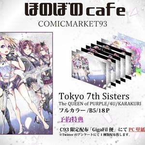 Tokyo7th Sisters