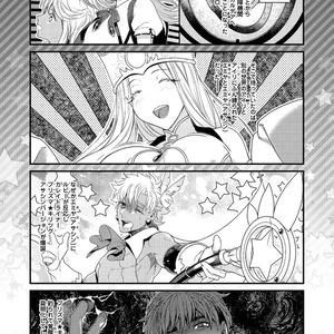 プリズマ☆キリツグ 2rai Help! 2