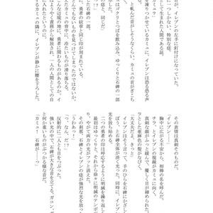 イレブンの桜