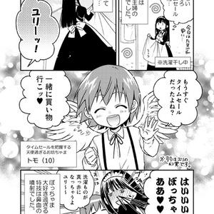 Maid in SHOTA