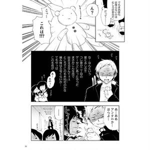 創作短編集 ハンドメイト!