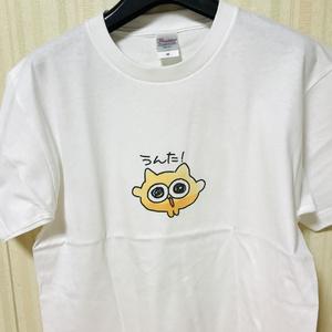 うんたTシャツ