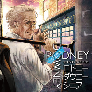 RODNEY DOWNEY SENIOR(ロドニーダウニーシニア)
