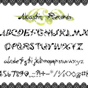 アカシックレコードの楽譜