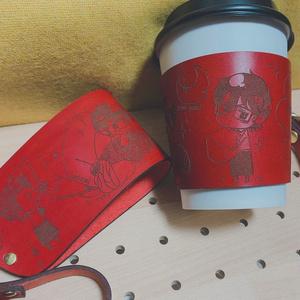 コーヒーカップスリーブ