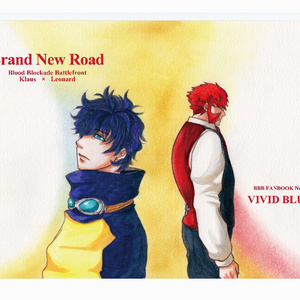 Brand  New  Road