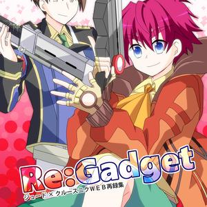 Re:Gadget