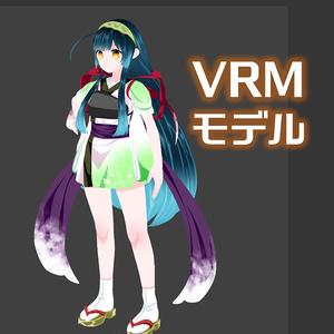東北ずん子公式VRM