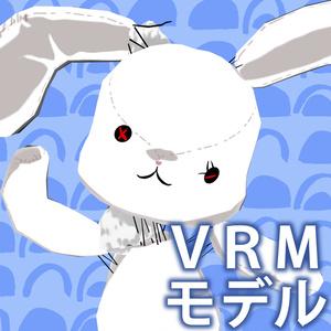 中国うさぎ、いなば公式VRM、VRChatアバター