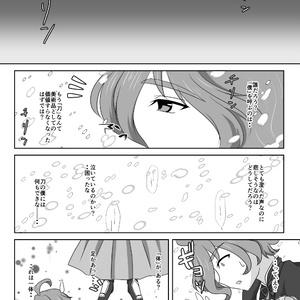 雪白色な泪のカタチ